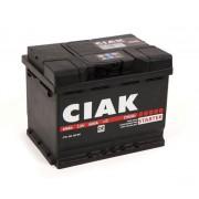 AKUM.CIAK STAR.64AH D+ VW