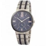 Мъжки часовник Bruno Sоhnle BS Facetta 17-73151-736