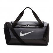 Nike Brasilia Duffel Small Sporttas