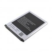 Samsung Galaxy S3 NFC akkumulátor 2100mAh utángyártott