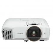 Epson EH-TW5650 Projetor ANSI 3LCD 2500 Lúmenes