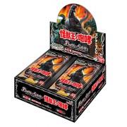 Bandai Battle Spirits Collaboration Booster Godzilla Monster King Roar Pack [BSC26]