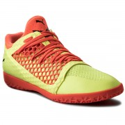 Обувки PUMA - 365 NetFit Ct 104474 05 Yellow/Red/Black