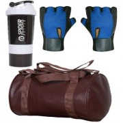 CP Bigbasket Combo Set Leather Soft Gym Bag (Brown) Cyclone Shaker Netted Gym Fitness Gloves (Blue)
