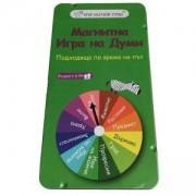 Детска занимателна игра за път - Магнитна игра на думи, 331068
