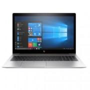 """Лаптоп HP EliteBook 755 G5(2MN15AV_70396174)(сребрист), четириядрен Zen AMD Ryzen 5 Pro 2500U 2/3.6 GHz, 15.6""""(39.62cm) Full HD IPS Display, (HDMI), 8GB DDR4, 256GB SSD, 1x USB 3.1 Type-C, Windows 10, 1.98 kg"""