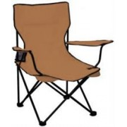 Totally Camping Chair Cream Beige Retail Box Out