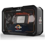 CPU, AMD RYZEN THREADRIPPER 2990WX /4.2GHz/ 64MB Cache/ TR4/ No Fan (AWYD299XAZAFWOF)