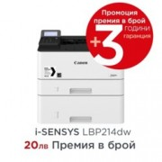 Лазерен принтер Canon i-SENSYS LBP214dw, монохромен, 1200 x 1200 dpi, 38стр/мин, Wi-Fi, LAN1000, USB, A4, двустранен печат