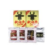 お肉屋さんのレトルトセット ~ カレー2種類 ビーフシチュー コンビーフ(6袋入り) ~