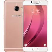 Samsung galaxia C5 SM-C5000 telefono con 4 GB de memoria RAM de 32 GB ROM dual SIM - rosa