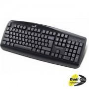 Genius USB crna tastatura KB-110X