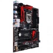 Asus E3 PRO GAMING V5 Intel C232 LGA 1151 (Socket H4) ATX motherboard