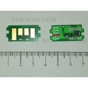 Ресет чип, Black, 25K за Kyocera Mita FS 4200