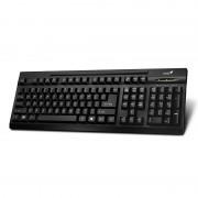 Tastatura USB YU Genius Slimstar KB-125, Black*