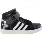 Мъжки Кецове Adidas Varial Mid C76970