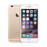 Dummy Apple iPhone 6S Plus - макет на iPhone 6S Plus (златист)