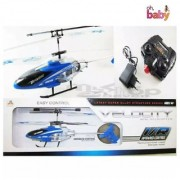 OH BABY CHOTA Flyers Channel Helicopter SE-ET-108
