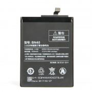 Батерия за Xiaomi Redmi 4 Prime/Pro - Модел BN40