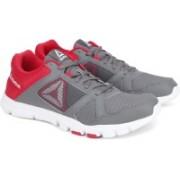 REEBOK YOURFLEX TRAIN 10 MT Training & Gym Shoe For Men(Grey)