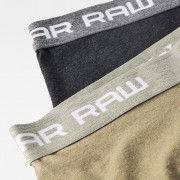 G-Star RAW Classic Heather Trunks 2-Pack - S