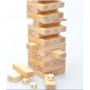 The King's Store, The Best Home Entertainment Education Children's Classic Games, Including Setting, Tower, The Dominoes, Triangular, Small, The Superposition of The Game, The Best Gift