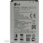 100 original LG BL-59JH 2460mAh Battery For BL-59JH L7 II P710 P713 P715 P716 F5 Lucid