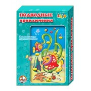 """Настольно-печатная игра """"Подводные приключения"""" 01020"""
