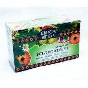 Билкова Аптека Успокоителен чай
