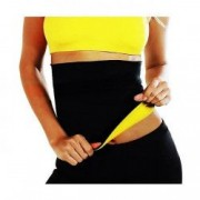 Centura Fitness Slim Fit din Neopren pentru Slabit si Modelare Corporala