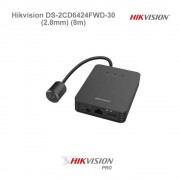 Hikvision DS-2CD6424FWD-30 (2.8mm) (8m)