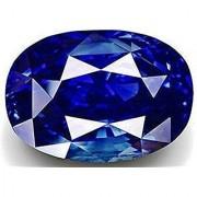 Jaipur Gemstone 11.44 carat Blue Sapphire(neelam)