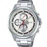 Мъжки часовник Casio Edifice EFV-520D-7AVUEF