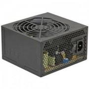 Захранване 750W RAIDER 750 BRONZE 80 Plus, Fortron,active PFC - FORT-SUPL-RAIDER-750