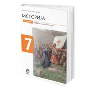 Udžbenik Istorija 7. razred EDUKA