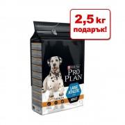 16,5кг OPTIBALANCE Large Robust Adult PRO PLAN - суха храна за кучета с пиле и ориз