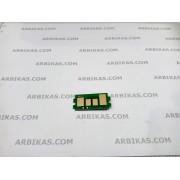 Ресет чип за FS 1040, Black - 2.5K
