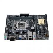 ASUS H110M-K Intel H110 LGA 1151 (Socket H4) microATX motherboard
