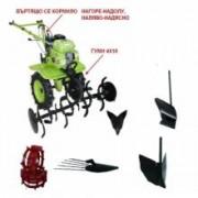 Motosapa,motocultor BSR G 900 Transmisie fonta, Freze 1200mm,Roti cauciuc 400-10,Rarita fixa,Plug arat,Rarita reglabila,Roti metalice,Plug scos cartofi.