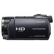 Sony HDR-XR550VE 12M, B