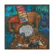 Trademark Fine Art Music Feeds The Soul - Guitar by Jennifer Mccully Floater Frame Culture Wall Art 24 in. x 24 in., Multi
