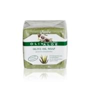 OlivAloe - Săpun cu măsline (200gr)