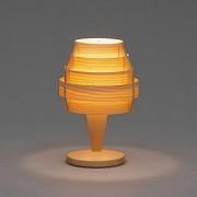 JAKOBSSON LAMP(ヤコブソンランプ)「S2517」 パイン