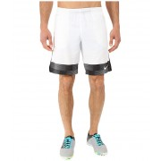 Nike Strike Printed Graphic Woven 2 Soccer Short White