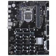 Дънна платка ASUS B250 Mining Expert/CSM socket 1151 18 x PCIe x1 2xDDR4, ASUS-MB-B250-MINING-EXPERT-CSM