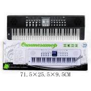 Синтезатор черный 54 клавиши, микрофон, 12 мелодий