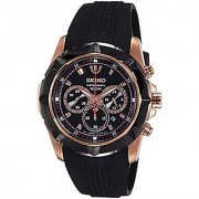 Seiko Lord Chronograph Black Dial Mens Watch - Srw030P1