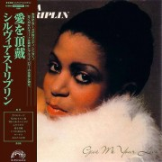 Unbranded Sylvia Striplin - Give Me Your Love [CD] Usa import
