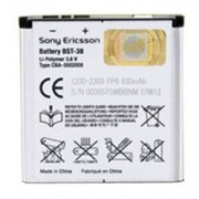 Sony Ericsson BST-38 Оригинална Батерия