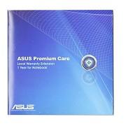 Extensie de garantie Asus de la 2 la 3 ani pentru notebook si ultrabook - pachet fizic (valabila in Romania)